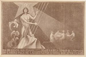 Esperanto postkarto